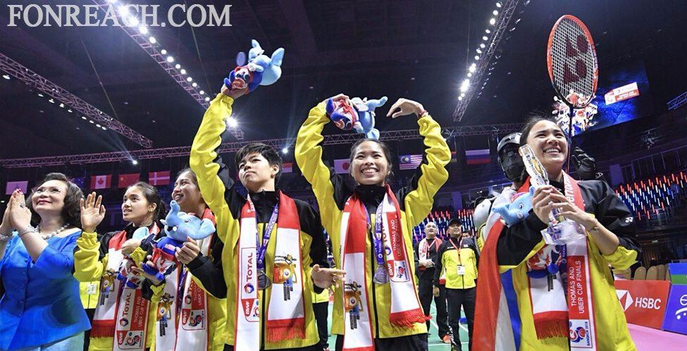 แบดมินตันไทย ได้แจ้งถอนตัวนักกีฬาในการแข่งขัน โธมัส-อูเบอร์คัพ เป็นการแข่งขันประเภททีมชิงแชมป์โลก ทีมชายทีมหญิงและทีมผสมซึ้งรายการนี้ถือวาเป็นรายการใหญ่มีทีมชั้นนำดาวดังหรายคนลงทำการแข่งขันรายการนี้ปีนี้รายการ โธมัส-อุเบอร์คัพจัดการแข่งขันที่ประเทศ